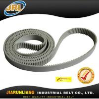 Buy cheap HTD 14M Open Ended Timing Belts from wholesalers