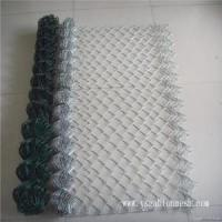 Buy cheap Coated chain link fence product