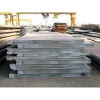 Buy cheap Cold rolled iron and steel plate from wholesalers