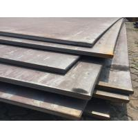 Buy cheap sm490 ship building steel plate from wholesalers