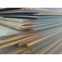 Buy cheap General steel pipes for oil pipeline equipment from wholesalers