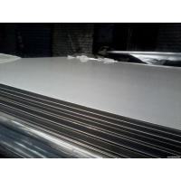Buy cheap Alibaba china market welded carbon steel pipe price per ton from wholesalers