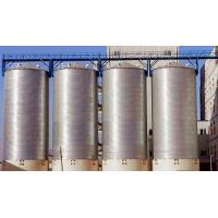 Buy cheap 1000 Ton Grain Steel Silo from wholesalers