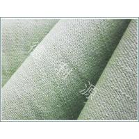Buy cheap RAMIE BLENDED FAMILY YARN, CLOTH from wholesalers