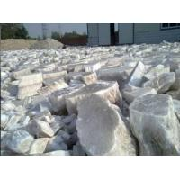 Buy cheap Gypsum calcination Gypsum raw materials product