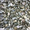 Buy cheap Coloured Aggregates / Pebbles from wholesalers