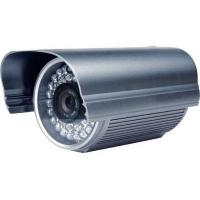 Buy cheap Dome Cameras(4) Product  waterproof camera, IR camera, ccd camera, cctv camera product