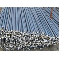 Buy cheap New design JIS G3101 SS400 Steel Sheet per kg price China Supplier from wholesalers