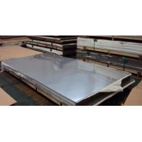 Buy cheap A36 Large Stock Carbon Steel ms chequered plate Fast Delivery chequered plate 6mm thick from wholesalers