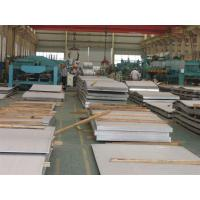 Buy cheap Q345B Q235B SS400 Hot Rolled Steel Carbon Sheet in Coil HRC Steel Coil from wholesalers