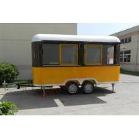Buy cheap 2017 New arrival street food vending cart Chinese food truck freezer mobile food caravan from wholesalers
