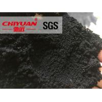 Buy cheap Petroleum Resin Rubber Powder for Asphalt from wholesalers