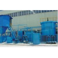 Buy cheap Tanning wastewater reuse zl-zgws001 equipment system engineering from wholesalers