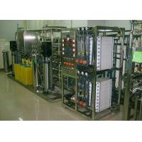 Buy cheap Pharmaceutical GMP certification zl - zyc0001 purified water equipment from wholesalers