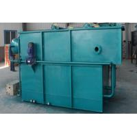 Buy cheap Zl - tzws001 slaughter wastewater treatment equipment from wholesalers