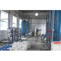 Zl-nsy001 urea liquid purified water of a complete set of equipment