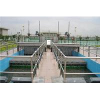 Buy cheap Zl - zgws001 tanning wastewater treatment equipment from wholesalers