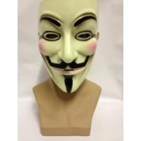 Buy cheap Beards And Moustaches Guy Fawkes V For Vendetta Mask from wholesalers
