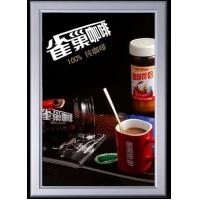 Buy cheap A4 Size Single Sided Super Slim line light box from wholesalers