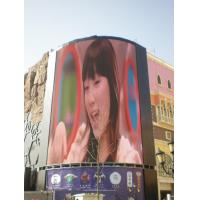 Buy cheap LED Screen Projects 79m2 P16 RGB Curved LED Screen on the Wall product