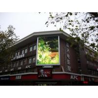 Buy cheap LED Screen Projects 35m2 P16 Outdoor LED Billboard in China from wholesalers
