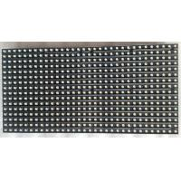 Buy cheap PH6 Indoor SMD LED Module In Stock,1/8 duty,1800CD product