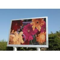 Buy cheap P20 2R1G1B Commercial LED Screen Solution product