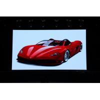 Buy cheap P2.5 HD Indoor LED Video Display Screen product