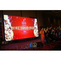 Buy cheap P8 Indoor SMD3528 Advertising LED Display Screen product