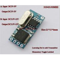 Buy cheap DC3V-36V Micro Receiver Transmitter DC3V-5V DC3.5V-12V Mos Receiver from wholesalers