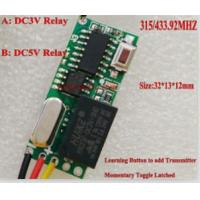 Buy cheap DC3V-36V Micro Receiver Transmitter DC3V-5V 2A Relay Receiver product