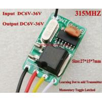 Buy cheap DC3V-36V Micro Receiver Transmitter DC6V-36V Mos No Sound Receiver product