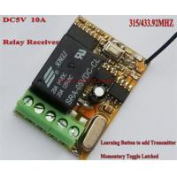 Buy cheap DC3V-36V Micro Receiver Transmitter DC5V 10A Relay Receiver product