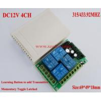 Buy cheap DC12V Relay Receiver Transmitter DC12V 4CH 10A Relay Receiver Learning product