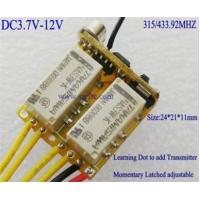 Buy cheap DC3V-36V Micro Receiver Transmitter 3.7V-12V 2CH 2A Relay RF Receiver Learning Code product