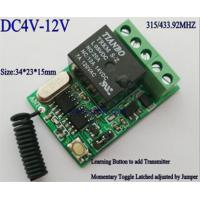 Buy cheap DC3V-36V Micro Receiver Transmitter DC4V-12V Wide Voltage 10A Relay Remote Switch product