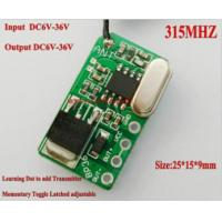 Buy cheap DC3V-36V Micro Receiver Transmitter Mini RF Receiver Contactless DC6V-36V 5a Mos No Sound product