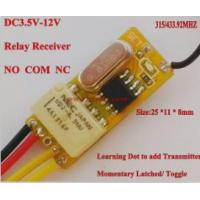 Buy cheap DC3V-36V Micro Receiver Transmitter DC3.5V-12V Relay Receiver product