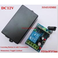 Buy cheap DC12V Relay Receiver Transmitter DC12V 1CH 10A Relay Receiver Indicator product