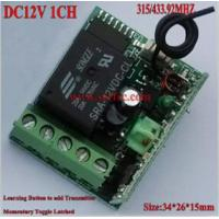 Buy cheap DC12V Relay Receiver Transmitter DC12V 1CH 10A Relay Mini Receiver Learning product