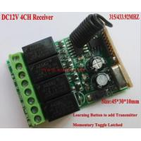 Buy cheap DC12V Relay Receiver Transmitter DC12V 4CH 2A Relay Mini Receiver product