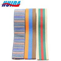 Buy cheap 38Mm Elastic Cotton Webbing Multicolor Stripes For Belt from wholesalers
