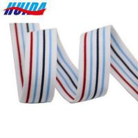 30Mm Customized Color Polyester Woven Elastic Nylon Band For Underwear