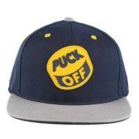 rubber label high quality snapback