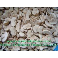 Buy cheap IQF Mushrooms IQF Champignon Mushroom product