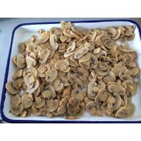 Buy cheap Canned Mushrooms Canned Champignon Mushroom Slice from wholesalers