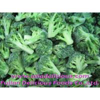 Buy cheap IQF Vegetables IQF Broccoli Florets from wholesalers