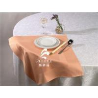 Buy cheap 100% Cotton Satin Band Damask Table Napkin For Hotel & Restaurant product