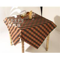 Buy cheap Durable Cotton Dining Table Cover Sheet product