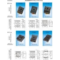 Buy cheap Relay Socket Series from wholesalers